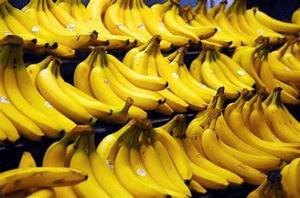 banana lot